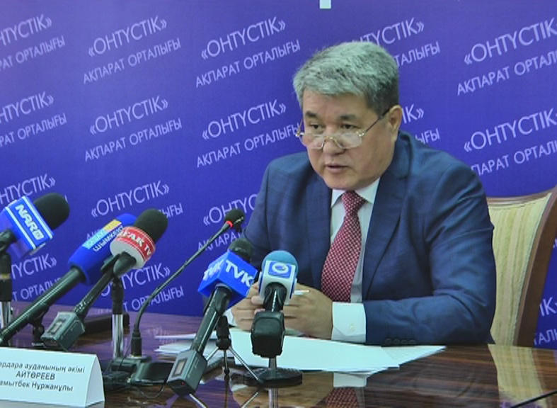 Қамытбек Айтөреев