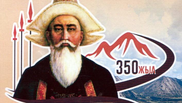 kazbek-bi