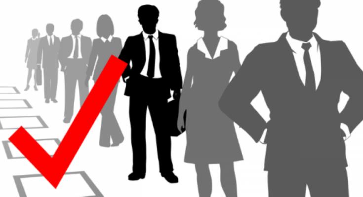 Конкурс на замещение вакантной должности в главном управлении государственной служб