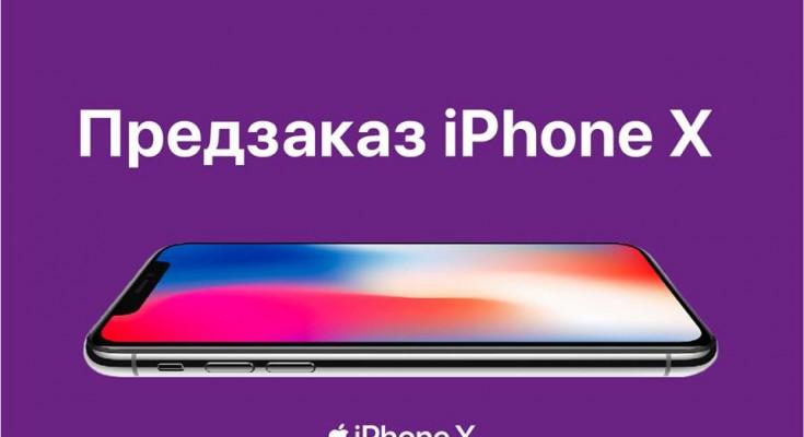 vizhual-iphone-x