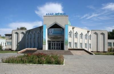 abay-muzey
